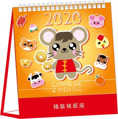 MHK20-271-cover