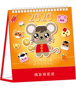 MHK20-271-cover_260X298
