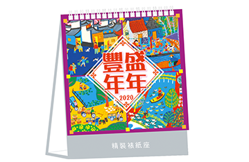 MHK20-301-cover_359X233