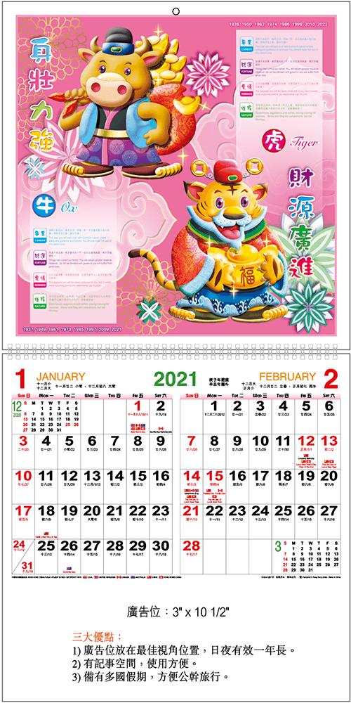 MHK21-6701