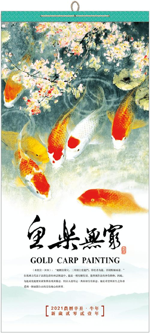 MHK21733-cover