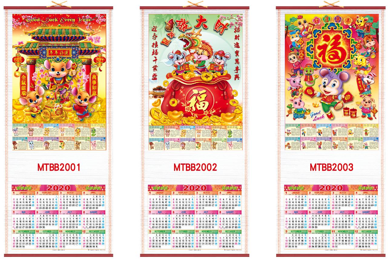 MTBB2001-03