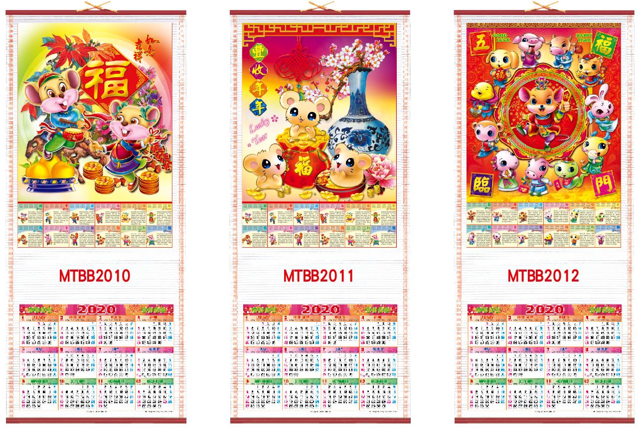 MTBB2010-12