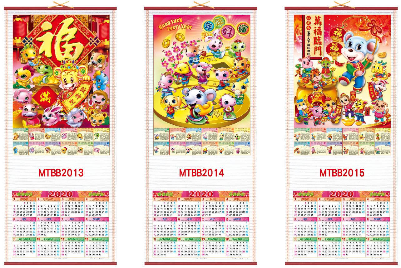 MTBB2013-15