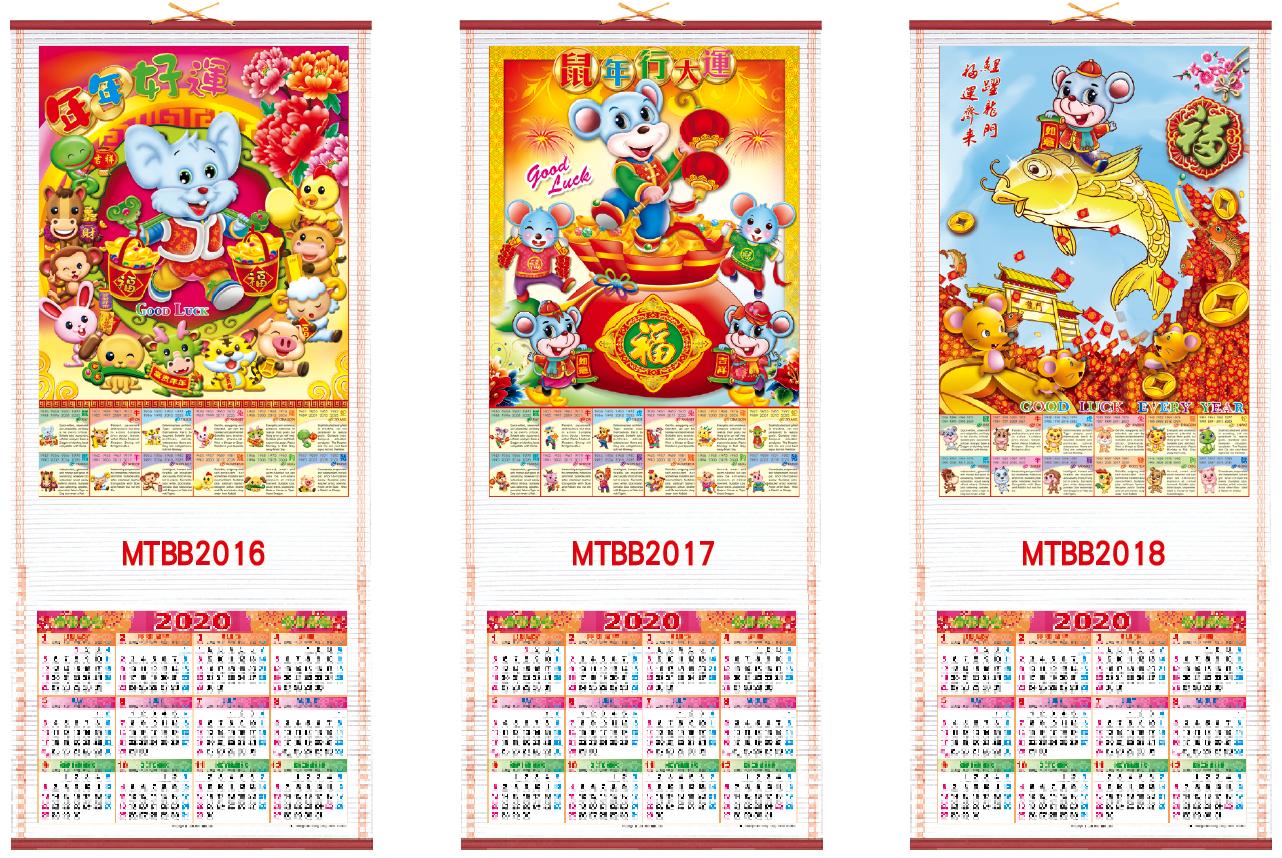 MTBB2016-18