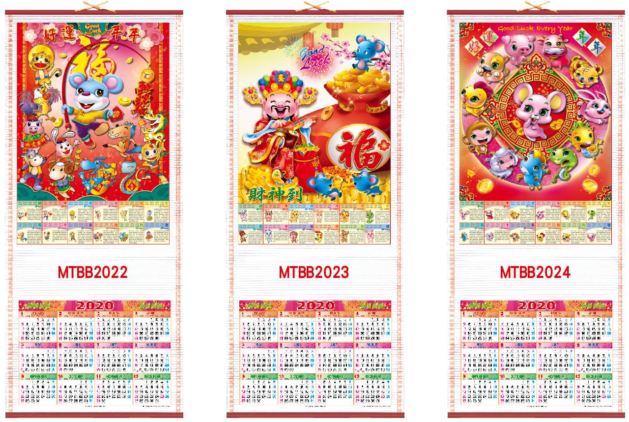 MTBB2022-24