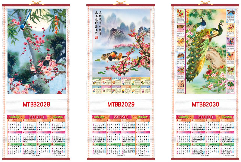 MTBB2028-30