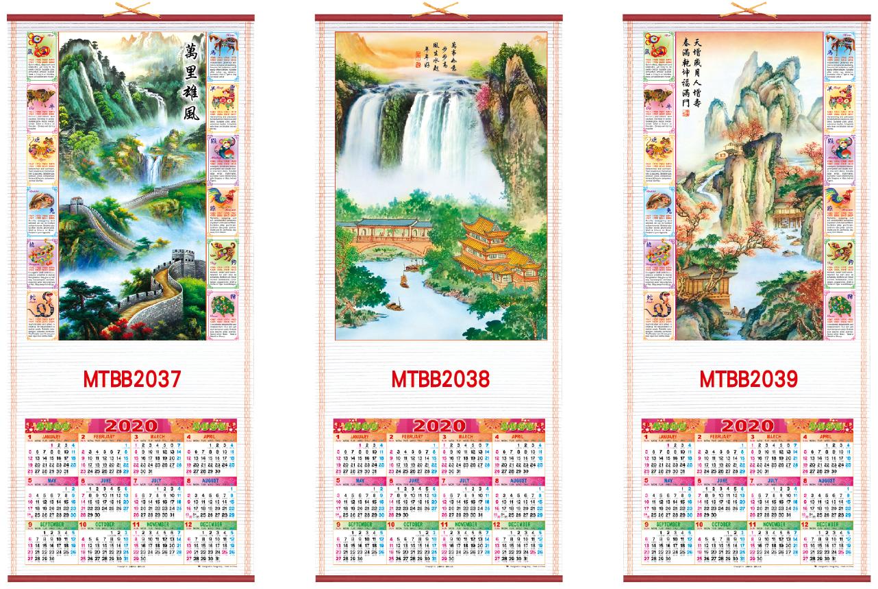 MTBB2037-39