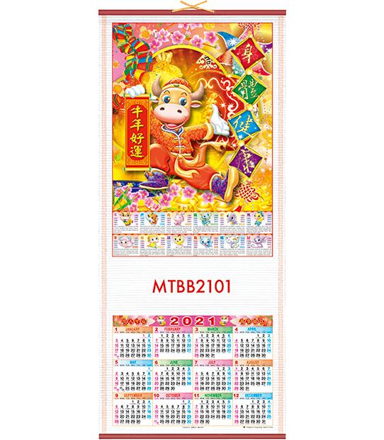 MTBB2101