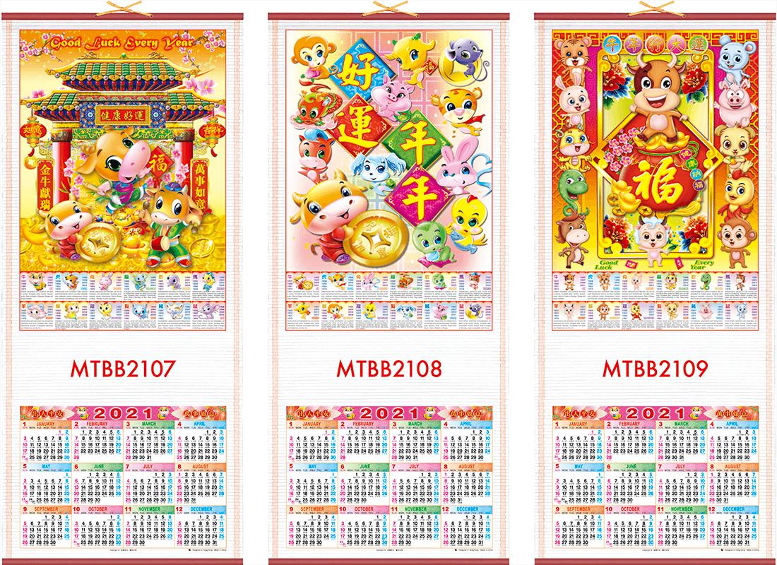 MTBB2107-09