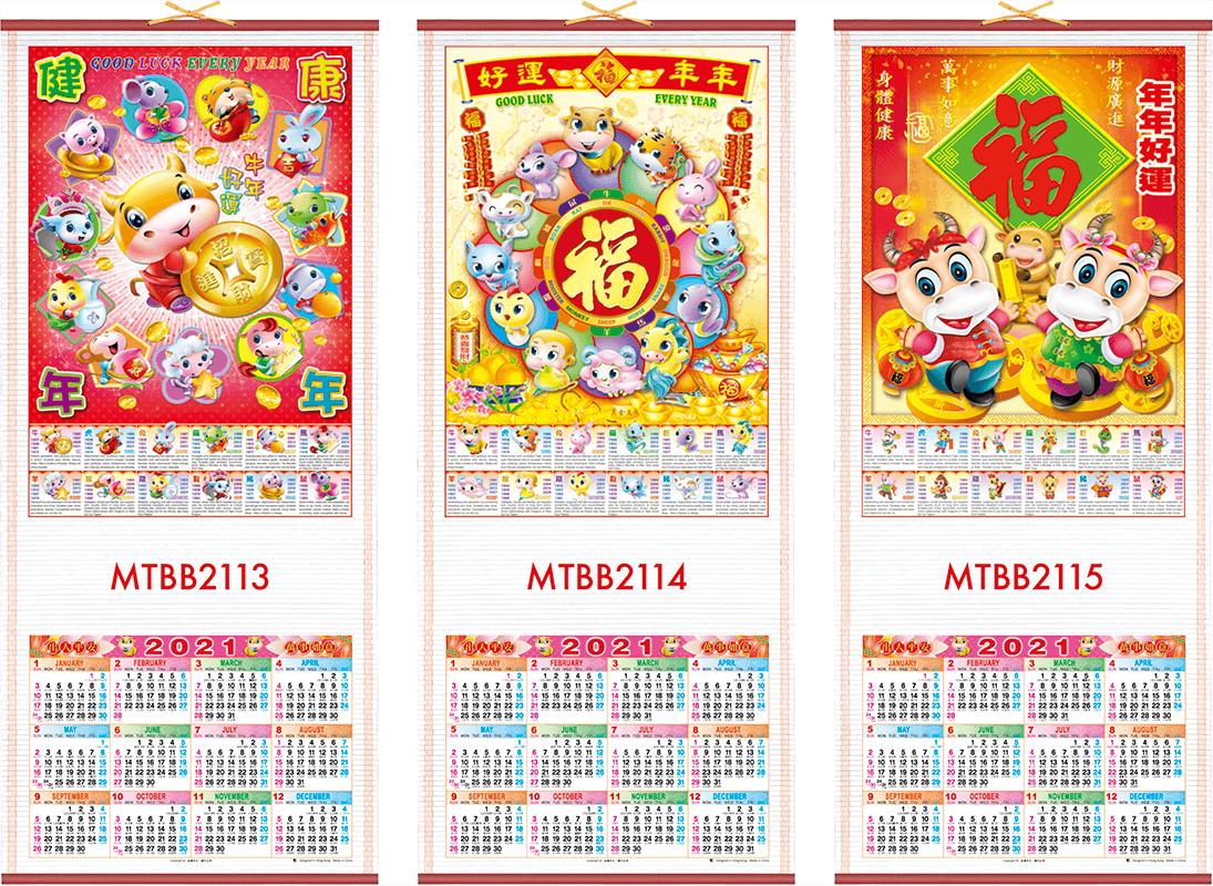 MTBB2113-15