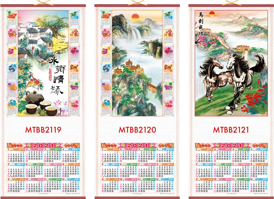 MTBB2119-21