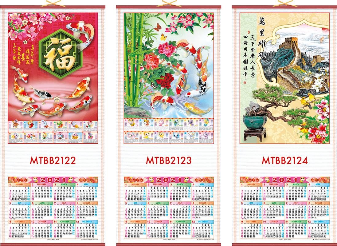 MTBB2122-24
