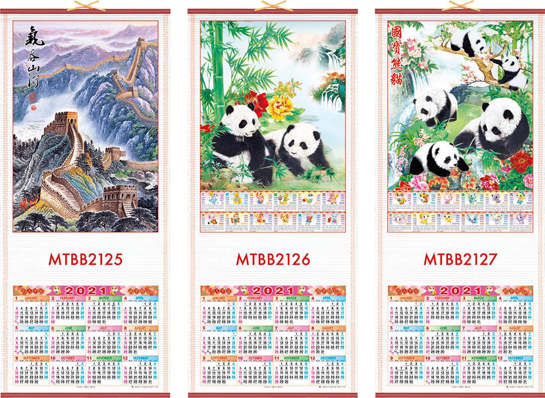 MTBB2125-27