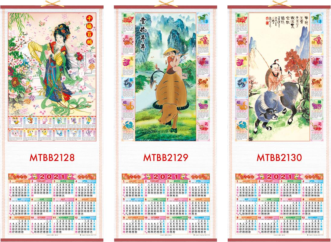 MTBB2128-30