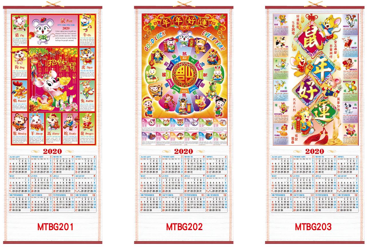 MTBG201-03