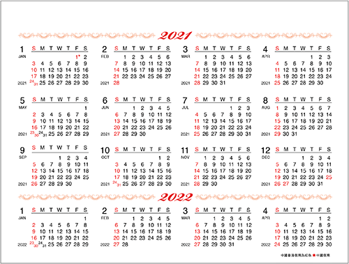MTC22-calendar