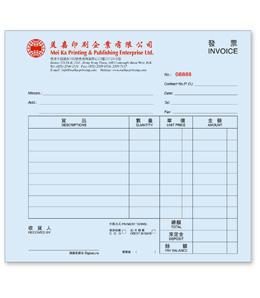 Main – Invoice_260x298