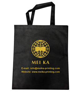 Main-Mei Ka Recycle Bag_260x298