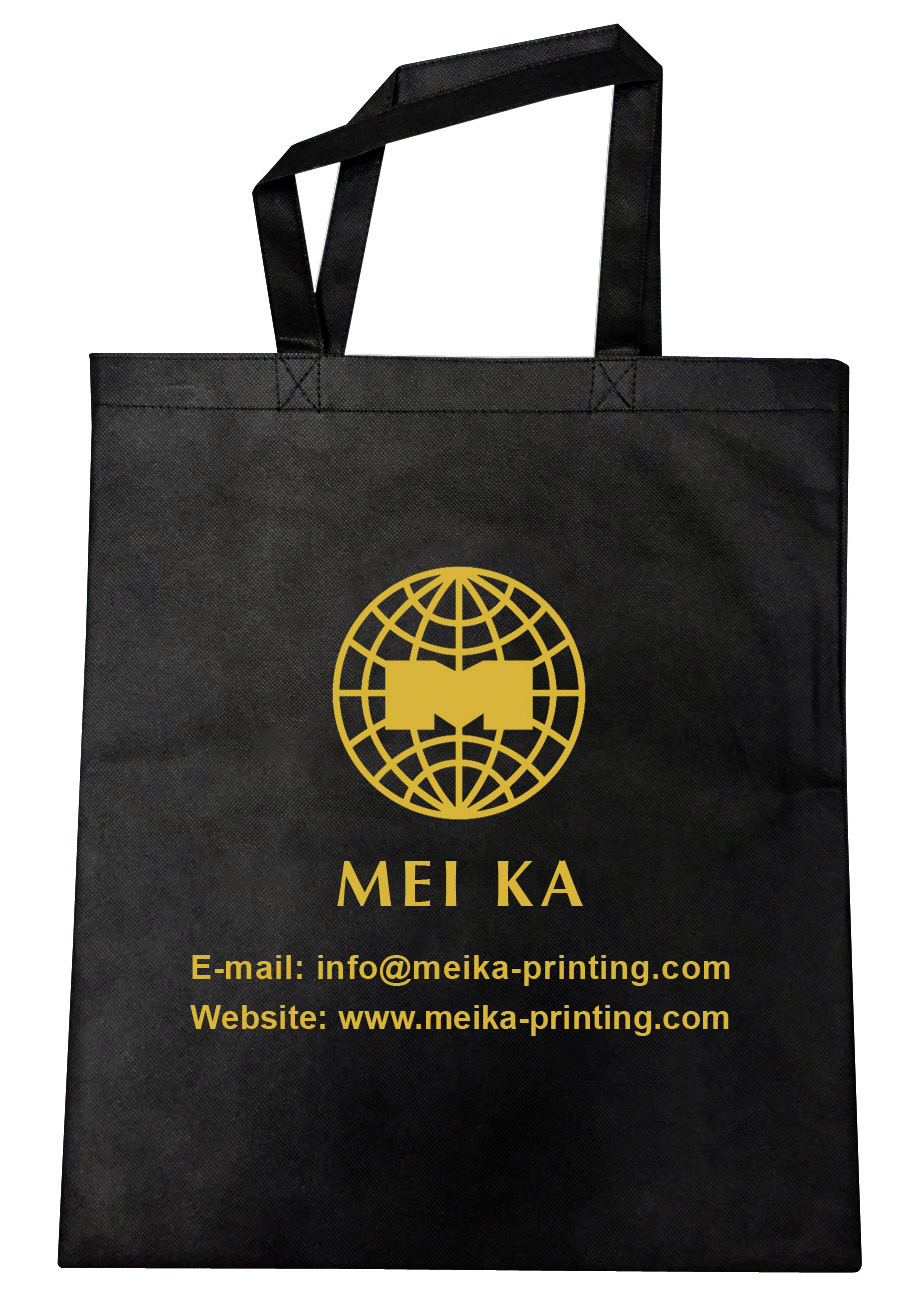 Mei Ka Recycle Bag