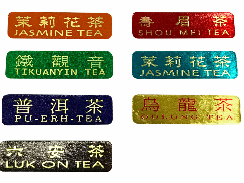 S-Label-Tea