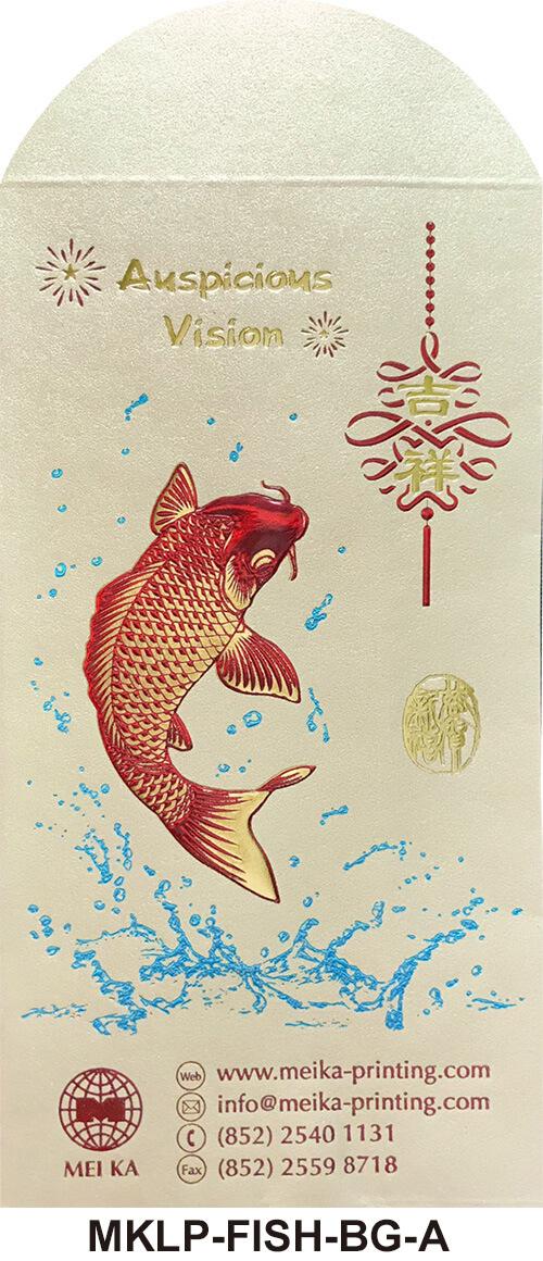 MKLP-FISH-BG-A