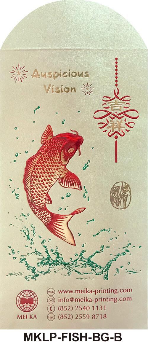 MKLP-FISH-BG-B