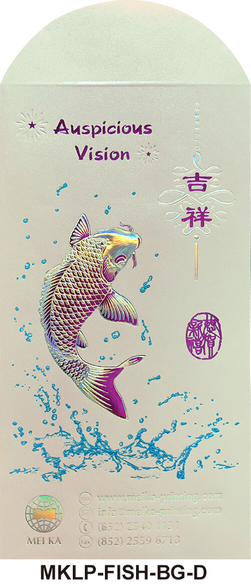 MKLP-FISH-BG-D