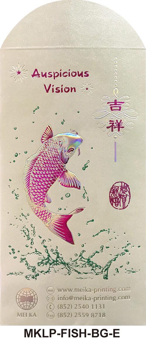 MKLP-FISH-BG-E
