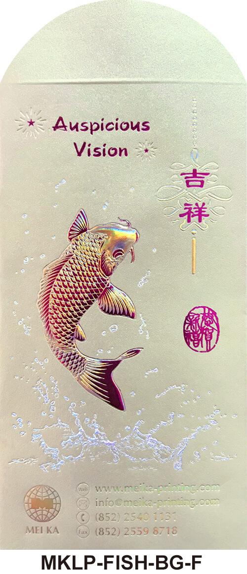 MKLP-FISH-BG-F