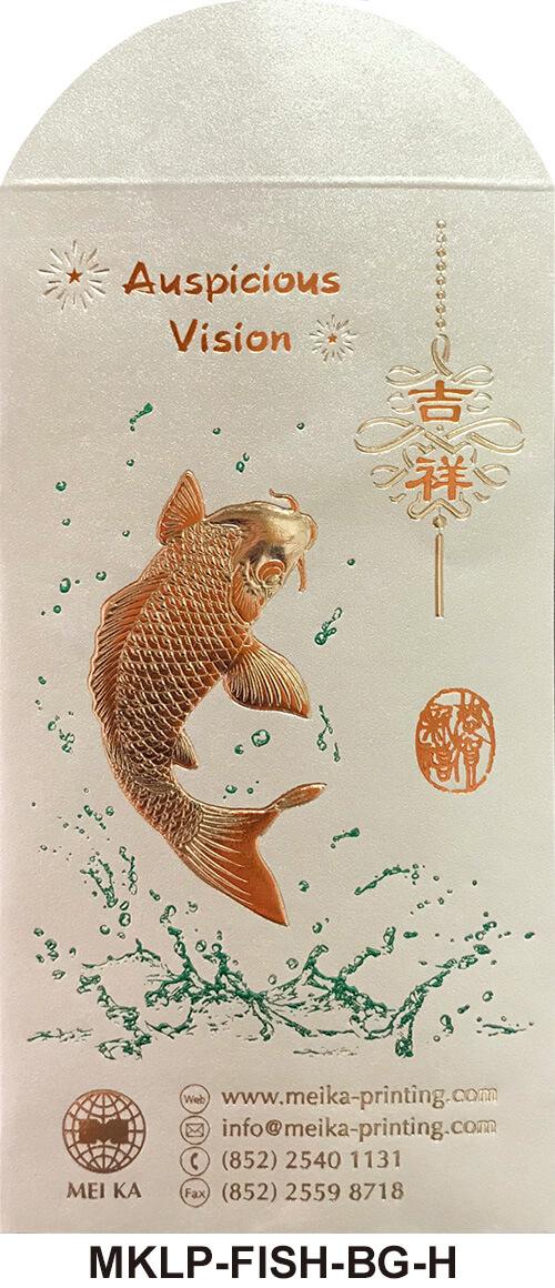 MKLP-FISH-BG-H