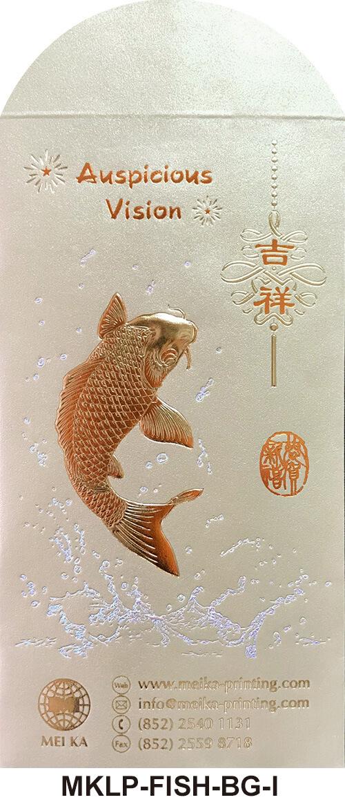 MKLP-FISH-BG-I