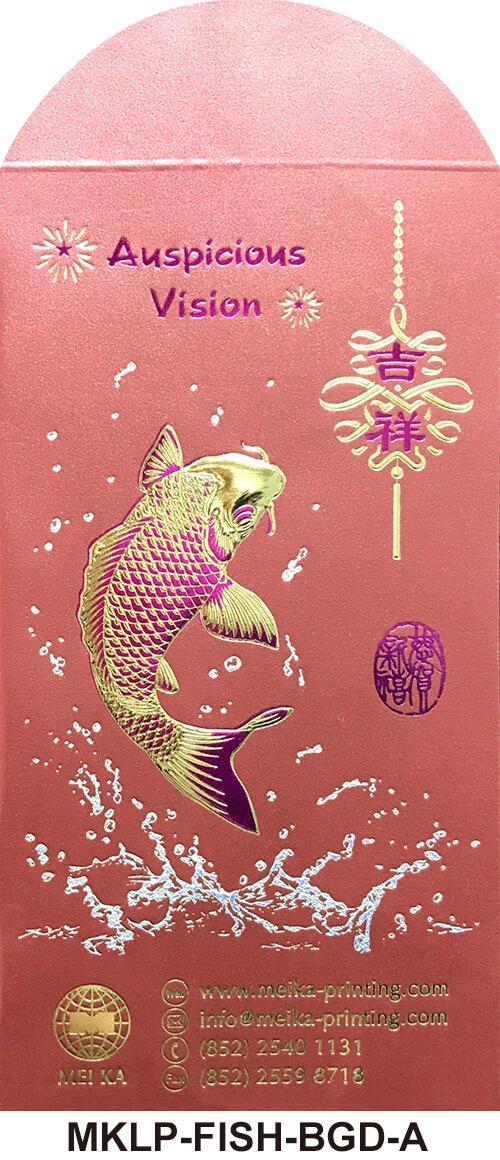MKLP-FISH-BGD-A