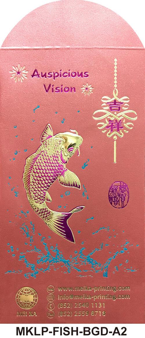 MKLP-FISH-BGD-A2