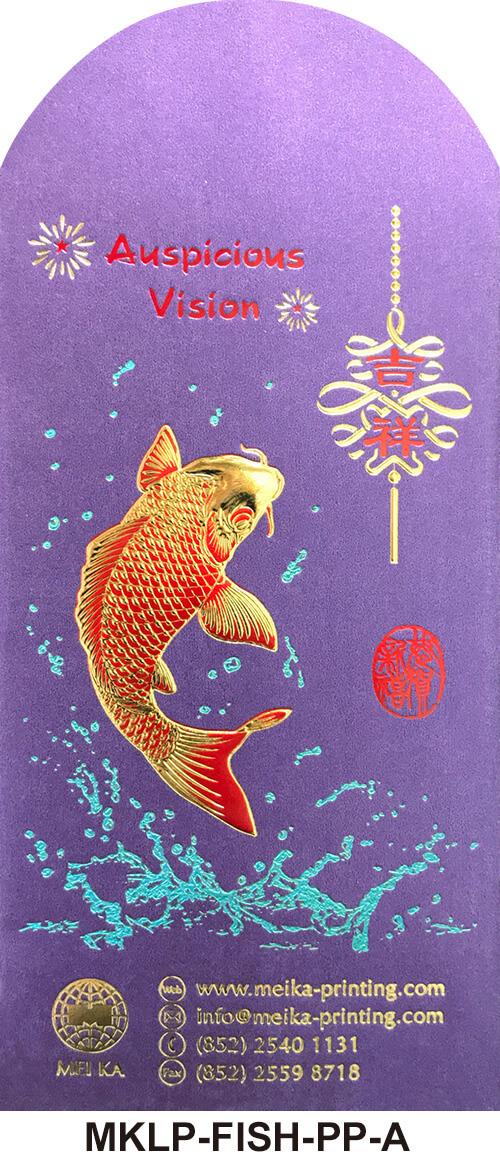 MKLP-FISH-PP-A