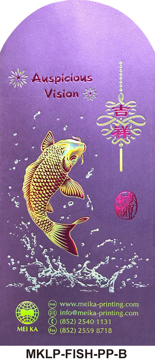 MKLP-FISH-PP-B