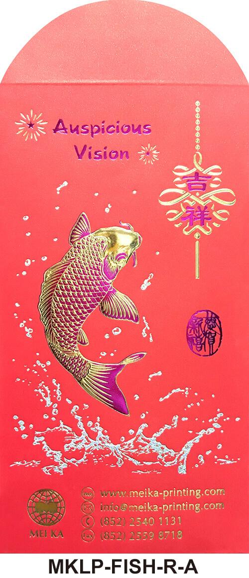 MKLP-FISH-R-A
