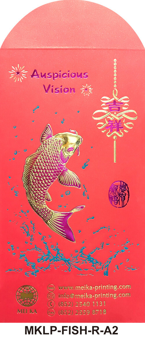 MKLP-FISH-R-A2